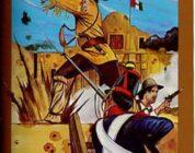 TSR Remember the Alamo